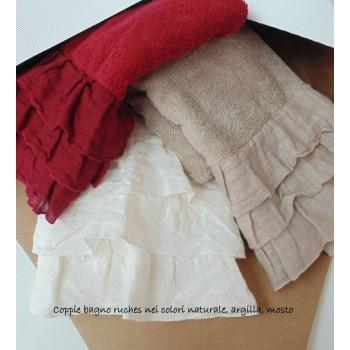 Набор махровых  полотенец для ванной  Chez Moi Ruches 1570