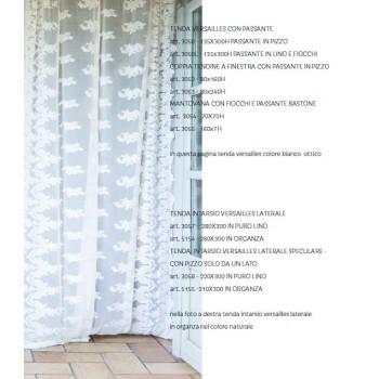 Кружевная штора Chez Moi Версаль